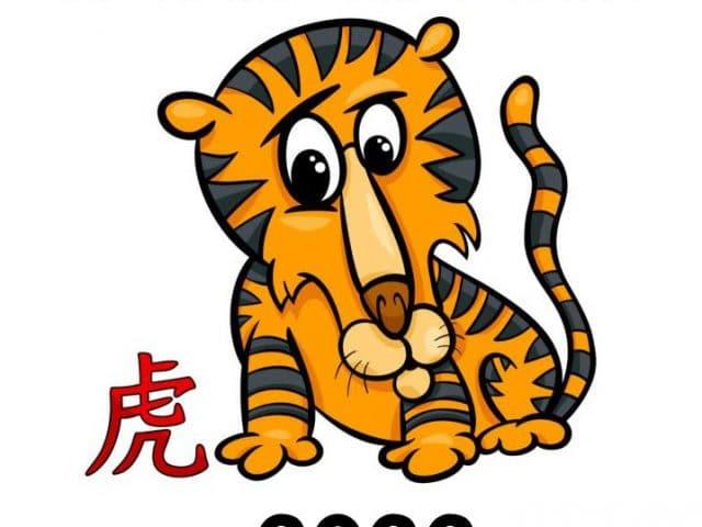 Tiger Horoscope 2022 & Luck Predictions